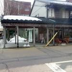糸魚川市街