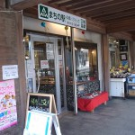 まちの駅・糸魚川ぷらっと