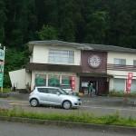 翡翠販売店
