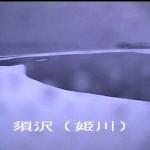 姫川河口 ライブカメラ