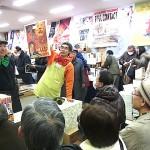 第一回コショ古書フェスティバル