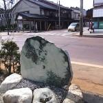 まちの駅・糸魚川ぷらっと遠景
