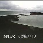 須沢海岸(姫川河口)冬