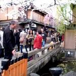 祇園風景 巽橋
