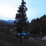 根知谷の夕暮れ