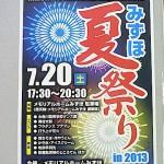 王国館のポスター