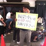 大須骨董市 H25.9.28