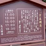 大須骨董市 H26.4.28