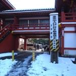 大須骨董市 2014.12.18