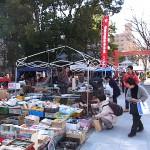 大須骨董市 2015 1.28