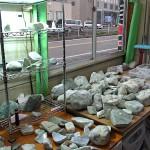 大野の翡翠販売店