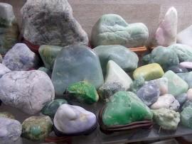 上質翡翠 原石館
