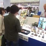 石ふしぎ大発見展 京都