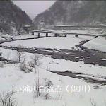 小滝川と姫川の合流点 2016.1.23