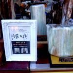 大須骨董市 2016.2.28