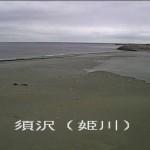 姫川 河口