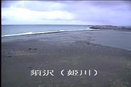 須沢 姫川河口