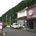 市振の翡翠販売店