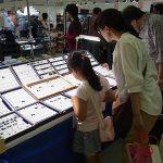 石ふしぎ大発見展京都ショー 2016.10.8