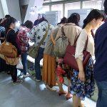 名古屋石フリマ 2016.10.23