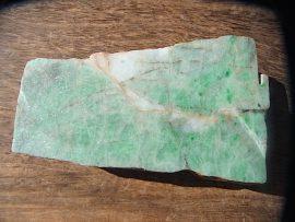 翡翠板 緑