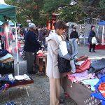 新春の大須骨董市 2017.1.18
