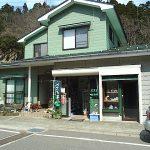 小滝のヒスイ販売店 ポポ