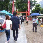 大須骨董市 2017.6.28