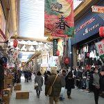 大須骨董市 2017.12.28