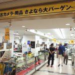 中古カメラ・用品さよなら大バーゲン 2018.6