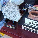 大須骨董市 2018.12.28