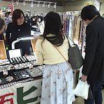 なごや石フェス 2019.3.15