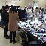 名古屋石フェス 2020.3.14