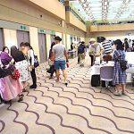 名古屋石フリマ 夏 2020.8.2
